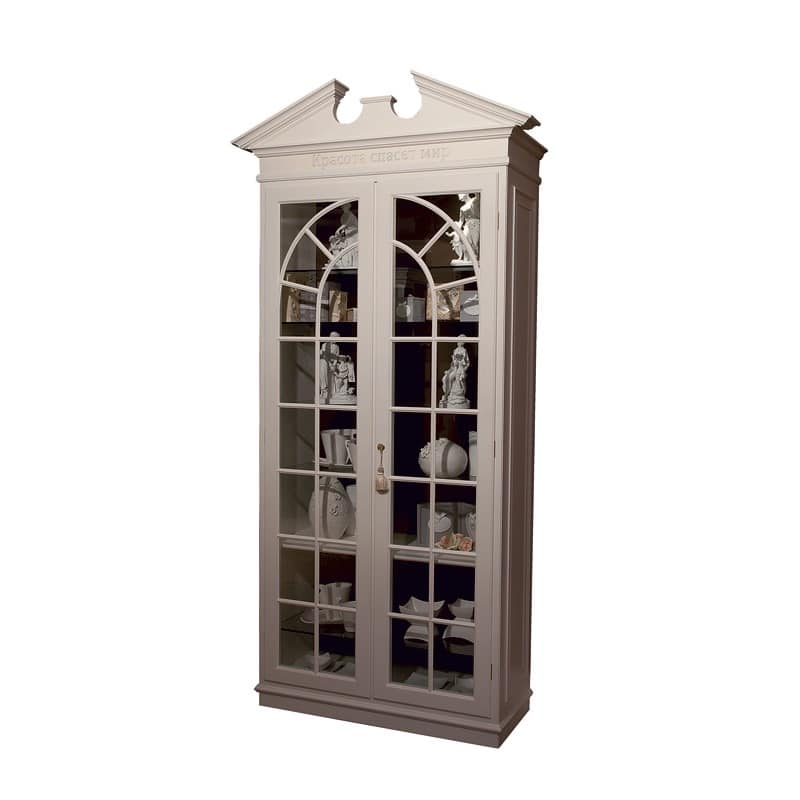 Collection display cabinet