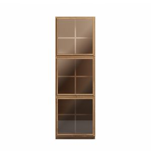 Atlantic bookcase 3 doors, Vertical bookcase, with glass doors