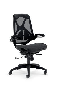 UF 468, Ergonomic office chair
